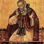 Свети Сисой