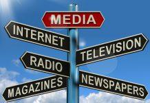 Media - медия