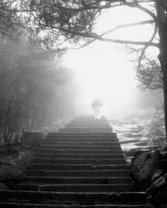 Пътят нагоре