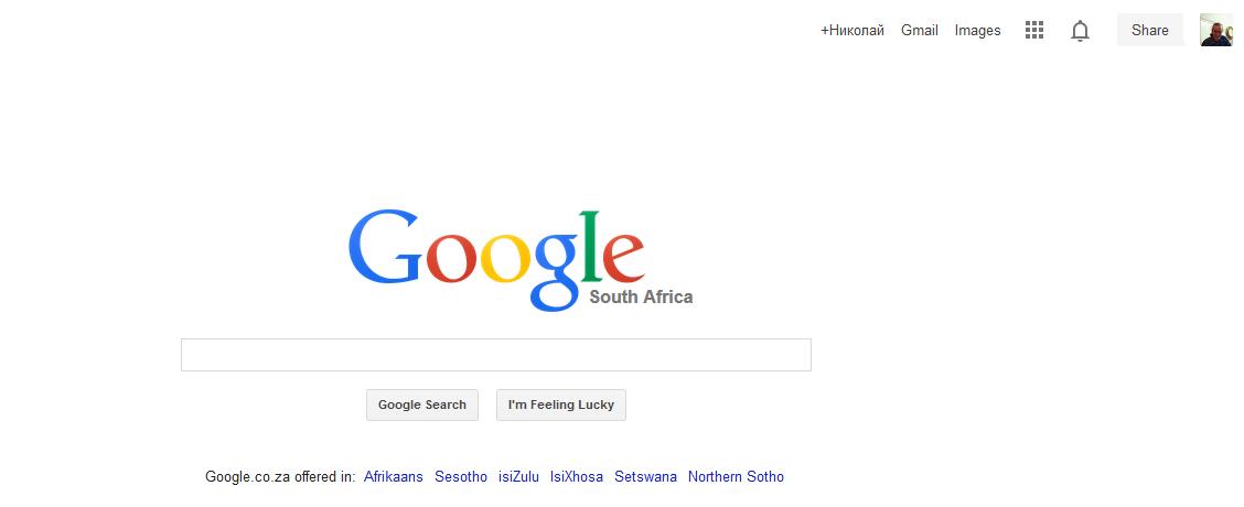 Google - flat, thin and short